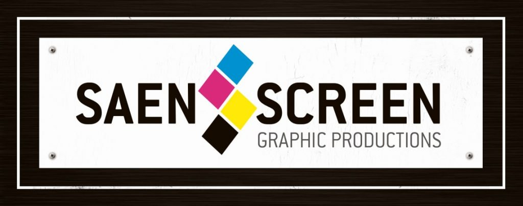 Saen Screen logobord